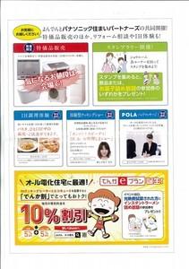 takamatsu-kopi@nisseki.net_20181207_164701_001.jpg