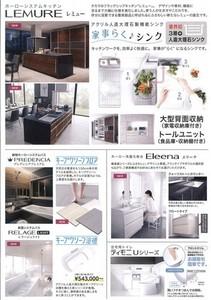 takamatsu-kopi@nisseki.net_20180405_153903_001.jpg